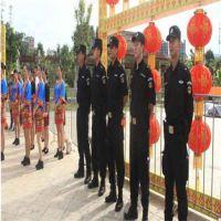 深圳平湖保安公司