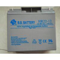 BB蓄电池BP200-12美美蓄电池12V200A一级代理商价格 H航空系统