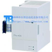 供应40点全新原装FX3G-40MT/ESS MITSUBISHI晶体管输出PLC 可提供技术支