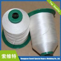 索维特现货供应200D/3 耐酸碱UHMWPE蚀迪尼玛缝纫线 聚乙烯线 渔网编织线