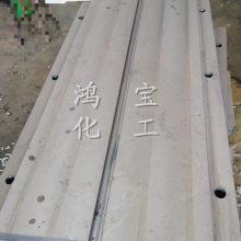为什么5%含硼聚乙烯板可以屏蔽吸收热中子