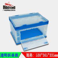 透明折叠箱折叠周转箱服装行业配送箱全透明物流箱透明储物箱