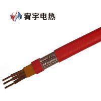 安徽宥宇厂家直销 高温恒功率电伴热带 单相/三相RDY2(Q)J3-4--220