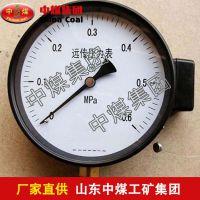 电阻式远传压力表,电阻式远传压力表参数,ZHONGMEI