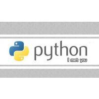 武汉Python培训班价格多少