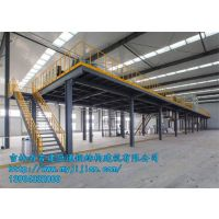 钢结构平台—吉林吉建钢结构厂家