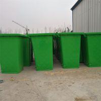 铁质240L方形挂车垃圾桶