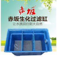 赤坂外置过器材,鱼池过滤系统丨玻璃纤维生化缸 鱼池过滤箱