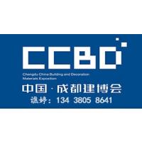 2019第十九届成都建筑及装饰材料博览会