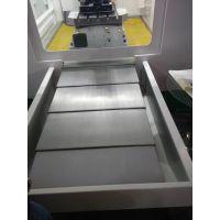 购买汉川TK611C/4A卧式铣镗床X轴钢板防护罩