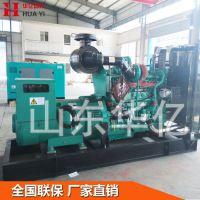 重庆康明斯500kw柴油发电机组 国产柴油发动机柴油机 国际品质全国联保