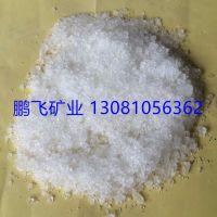 河北鹏飞供应透明液态水溶性负离子粉 白色超细负离子粉