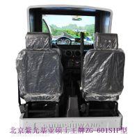 ZG-601S1P型双座捷达汽车模拟器、 双座捷达汽车模拟器. 汽车驾驶模拟