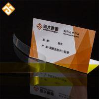 东莞明大茶色聚酰亚胺薄膜耐高温胶带 模切胶带 带单面或双面氟素离型膜