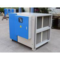 东莞蓝绿环保低温等离子有机废气净化器工业废气净化设备