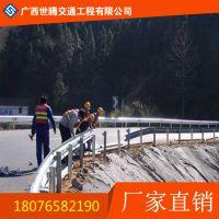 河池公路波形防护栏 波形护栏板 护栏板规格 广西世腾