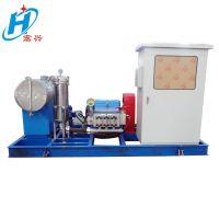 河南郑州厂家供应宏兴牌HX-65150型化工厂电厂冷凝器管道高压水清洗机