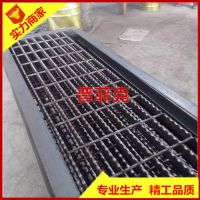 山东齿形钢格板 石油平台防滑钢格栅 工厂直销