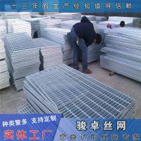 Q235扁钢钢格板 防滑沟盖板重量 钢格板自产自销