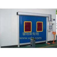 馨地果》xdg-001防弧光系列产品》弧光防护帘门》焊接站防护门。