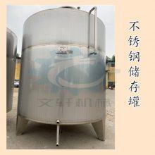 酿酒设备--行吊蒸酒锅,固定锅文轩 不锈钢酿酒设备
