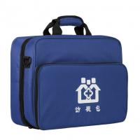 天津北京真皮医疗器械包装挎包臂包定做 公文包防水POS机包订制