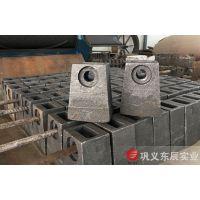 巩义东辰厂家生产双金属锤头 消失模双液复合锤头 复合材料锤头