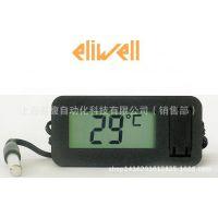伊利威Eliwell温控器DR4010 24V j热电偶传感器