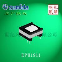 sumida胜美达供应新能源汽车绝缘变压器EPH1911交期最低