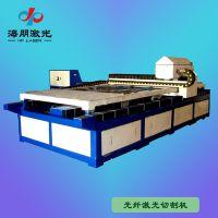 海鹏皮料激光切割机价格 材质激光切割机厂家直销 品质保证