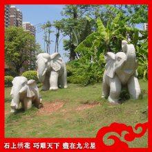 四川汉白玉石雕小象 家庭石雕小象 惠安雕刻厂家