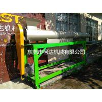 CRSTA热销农膜摩擦清洗机GK300_塑料薄膜强力清洗设备