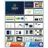 南京广告公司