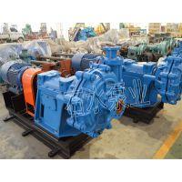 150ZGB渣浆泵,石家庄水泵厂,重型渣浆泵