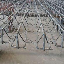 廊坊楼承板 钢筋桁架 厂家直销,信誉第一