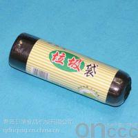 供应青岛日清QNF90型垃圾袋热收缩包装机