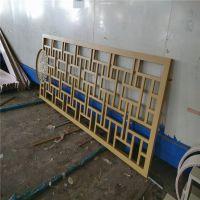 广东广州德普龙防火窗花绿色环保厂家价格