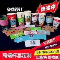 环保一次性广告纸杯咖啡奶茶杯办公商务定制