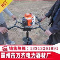 轻便型手持式挖坑机 冻土层专用手持式汽油打坑机