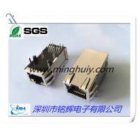 原厂生产 MHGJ-PC920-GYNLF 集成千兆变压器POE功能RJ45连接器 网络插座