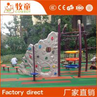 幼儿园儿童户外拓展设施室外大型组合滑梯攀岩攀爬架玩具定制