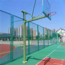 篮球场围栏价格 球场围栏 围网价格
