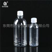 PET 500ml塑料透明瓶 500g包装食品圆罐