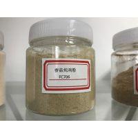 香菇炖鸡调味粉 方便面米线粉料包 味浓汤鲜秘制配方 酒店厨房必备【丰澄食品】广东新品上市 正在热销