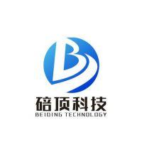 重庆碚顶科技有限公司