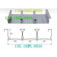 厂家销售石化厂房钢结构楼承板(YXB54-185-565)