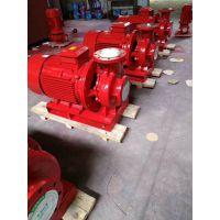 供应卧式消防泵XBD14.0/40G-HY 90KW 山东滨州市 不阻塞
