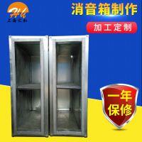 定制降噪消音箱 通风管道消声器制作 消防工程用大型镀锌消音箱
