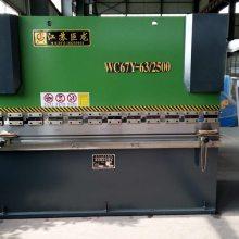 江苏巨龙数控机床有限公司(原江苏海安重型锻压机床厂)是专业生产剪板机、折弯机、卷板机以及通风管道机械