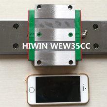 HIWIN直线导轨滑块WEW17CC